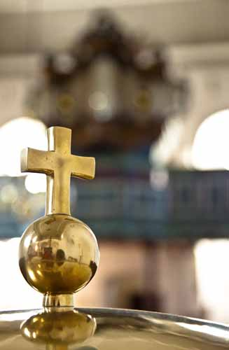 Picture: Cross on the Globe, Baptismal Font